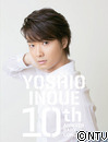 Yi10th_pgm-thumb-200x261-1134-thumb-100x130-1135[1]