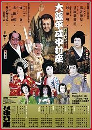 nakamura201010m[1]