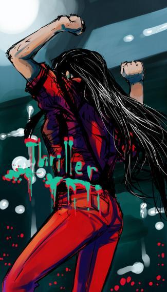 Threller