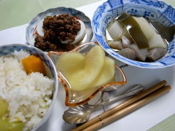 091126薬膳レシピ