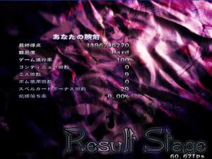 永夜抄Hard紫単機A スペカ29枚