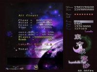 永夜抄Lunatic詠唱組(A) 残機8