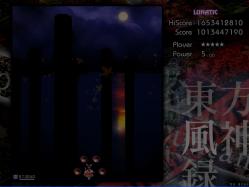 風LNB霊夢B 残機5
