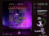 永LNB紫単機B 残機3