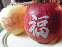 福・トラりんご3