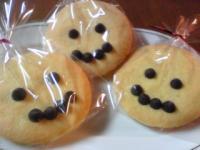 ニコクッキー2