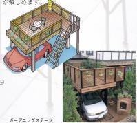 101014ガレージ・バルコニー・デッキ