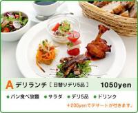 lunch_img1.jpg