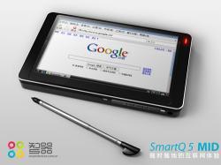 SmartQ5
