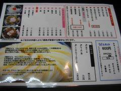 IMG46 (6)