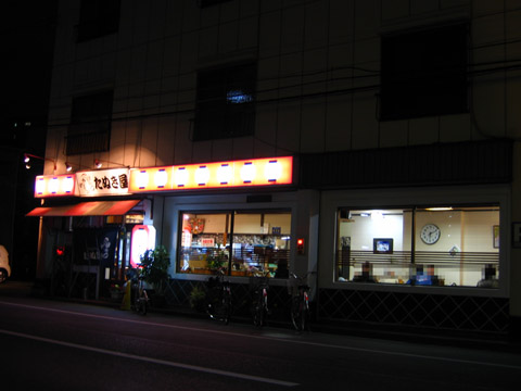 IMG74 (1)