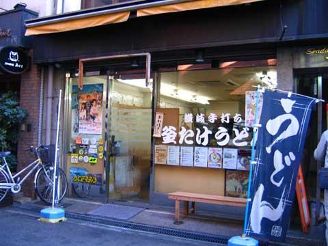 IMG46.jpg