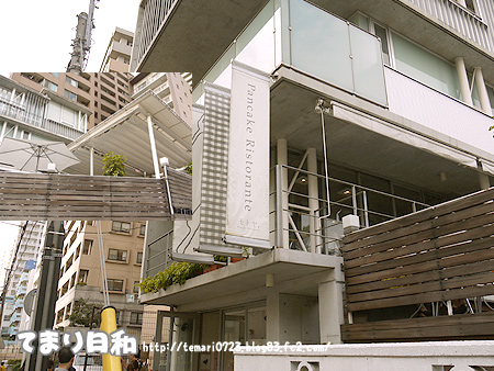 2009/9/23 モトヤ1