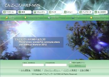 2012-01-25_232900.jpg