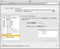 スクリーンショット 2012-04-04 17.17.40
