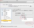 スクリーンショット 2012-04-04 17.18.20