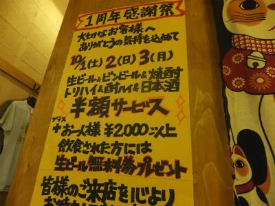 karukarusakaba230917DSCF0320.jpg
