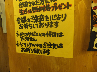 karukarusakaba230917DSCF0321.jpg