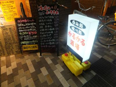 karukarusakaba230917DSCF0331.jpg