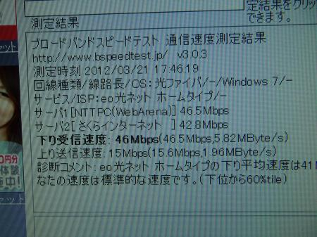 P3210948_convert_20120321180456.jpg