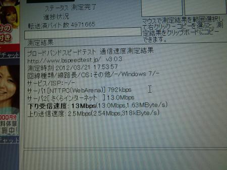 P3210949_convert_20120321180538.jpg