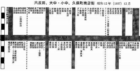 mishima1937-1.jpg