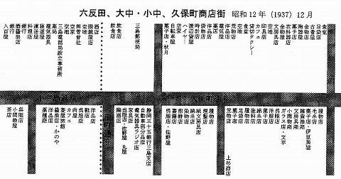 mishima1937-2.jpg