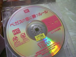 IMGP2149s.jpg