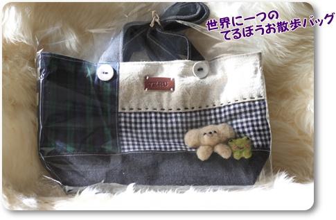 1-23-3_20110123024343.jpg
