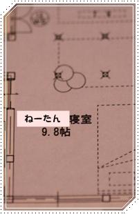 10-11-6.jpg