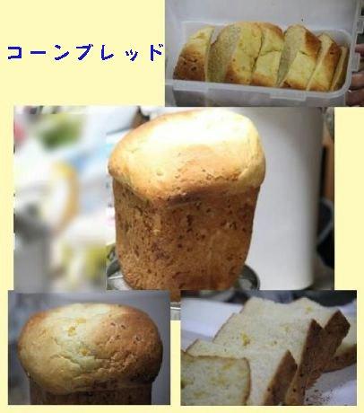 12-15-15.jpg