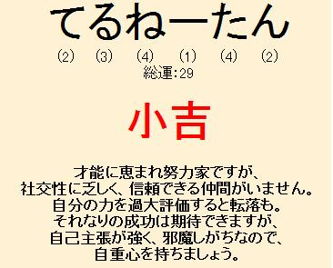 3-1-6.jpg