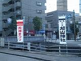 旭山神社(秋季大祭)