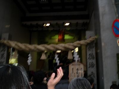 胡神社(節分祭)