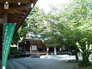 大麻比古神社(社務所)