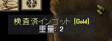 WS000606.JPG