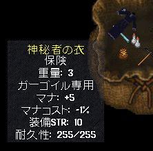 WS000637.JPG
