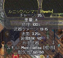 WS000650.JPG