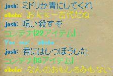 WS000651.JPG