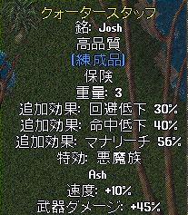WS000667.JPG