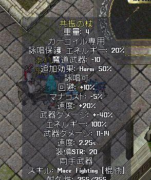 WS000702.JPG
