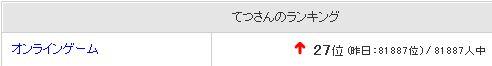 WS000723.JPG