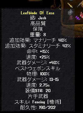 WS000769.JPG