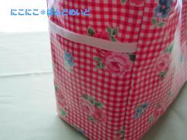 IMG_1382_convert_270.jpg