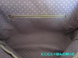 IMG_1494_convert_270.jpg