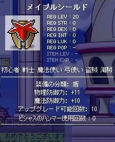 115M盾