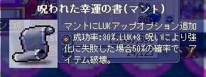 ぱちがしゃ118.1