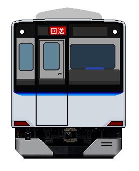 東急5000Ⅱ3