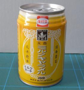 20100207_fukkoku01.jpg