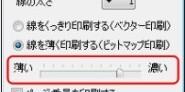20100214_reimu07_s.jpg